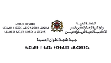 REGION-TG-TT-EL-HOUSAIMA-Ministère